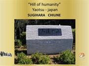 Hillofhumanity-Yaotsu-japan1