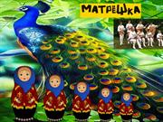RUSSIAN  FOLK  SONG