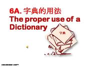 proper use of a Dictionary