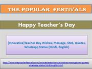 [Innovative]Teacher Day Wishes, Message, SMS, Quotes, Whats App Status