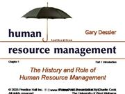 The History and Role of  Human Resource