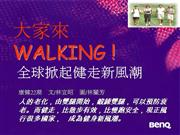 Walk For Your Health