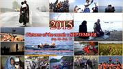 2015 - Pictures of the month SEPTEMBER - Sep 09 - Sep 15