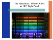 The Features of Different Kinds of LED Light Panel