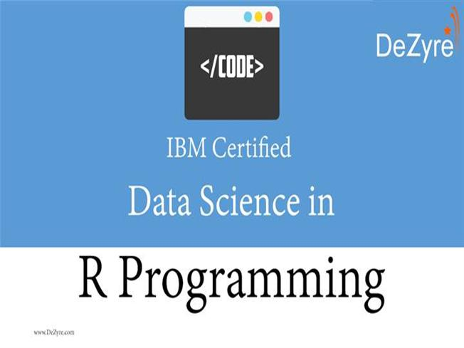 IBM Certified Data Science in R Programming Course |authorSTREAM
