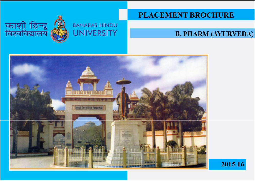 B pharma ay placement brochure 2015 16 authorstream for Placement brochure design