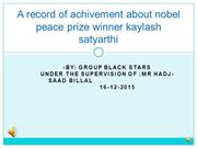 A record of achivement about nobel peace prize