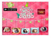 Free Photo Frames App For New Year 2016
