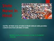 Outlook Hindi - Latest Hindi News in India