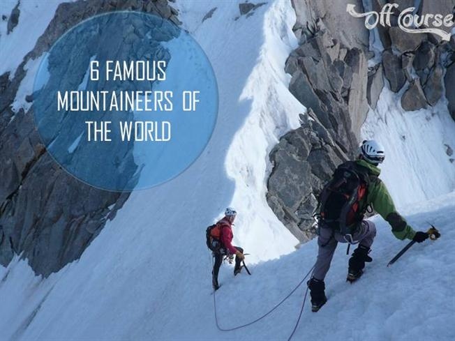 famous mountaineers