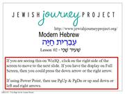 ModernHebrew02-corrected