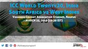 South Africa vs West Indies World Cup 2016 live score