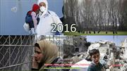 2016 - Pictures of the month_FEBRUARY-Feb 23 - Feb 29