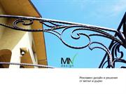 Design and wrought iron