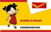 Add Wings to Your Mail