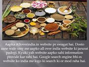 alloverindia.in health care and solutions ways read out