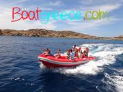Boat Rental Greece