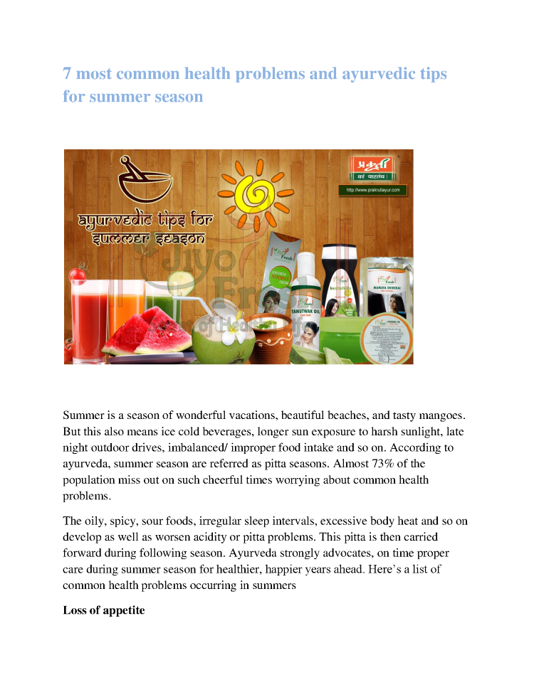 7 Most Common Health Problems And Ayurvedic Tips For Summer Season