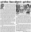 HINDI LANGUAGE ARTICLE ON FAMILY MANAGEMENT THROUGH EDUCATION AND TRAI