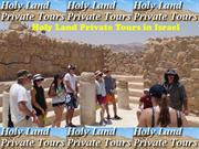 Holy Land Private Tours in Israel