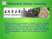 Shihezi University PPT