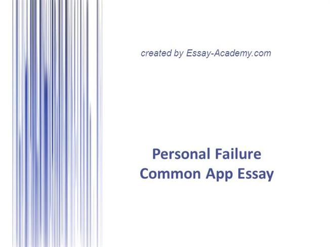personal essay about failure Everyone has encountered failures and successes in lives but why are we blaming god if we encounter failure do you blame him if you encounter success in this world, people experience success and failure in life it is a reality that is needed to be accepted in order to be prepared in facing the world.