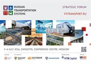 Russian Transportation Systems