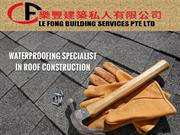Waterproofing services in singapore - lefong.sg