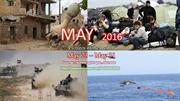 MAY 2016- Pictures of the month - May 23 -May 31