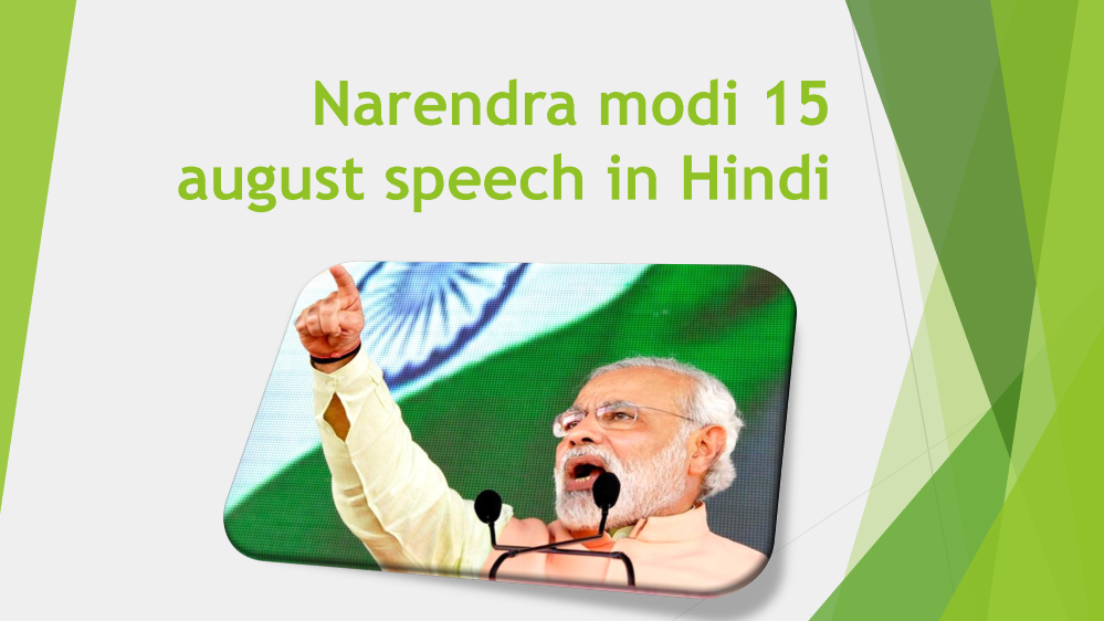 15 august speech in hindi 15 august independence day speech in hindi language pdf are prepared for everyone who want to give a speech in hindi there are also some pdf file that include.