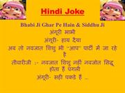 Get Latest hindi jokes and all Funny stuff at one place
