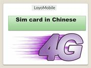 Sim card in Chinese