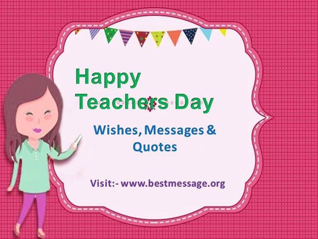 Innovative]Teacher Day Wishes, Message, SMS, Quotes, Whats