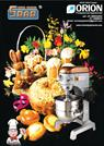 Planetary Mixer India: For Bakery & Pastry manufacturer