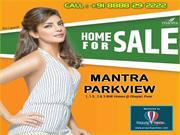 Mantra Parkview Pune in Dhayari by Mantra Properties Flats for sale