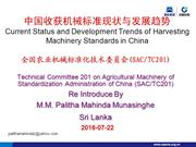 Current Status and Development Trends of Harvesting Machinery Standard
