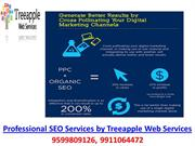 facts of seo 2016