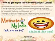 How to get inspire in life by Motivational Quote