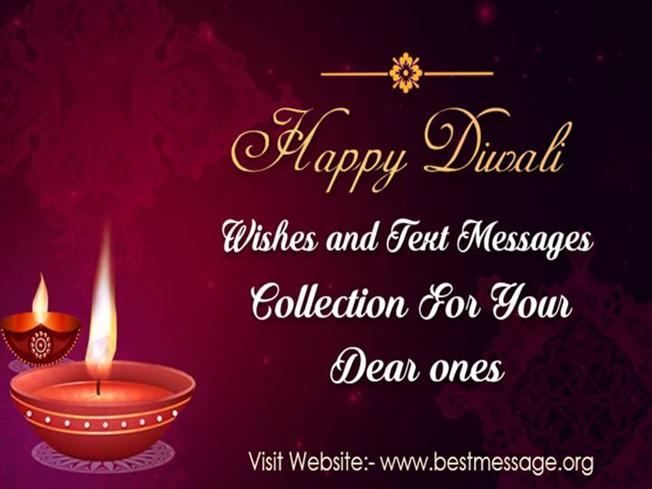 Beautiful happy diwali wishes quotes diwali messages 2016 beautiful happy diwali wishes quotes diwali messages 2016 authorstream m4hsunfo