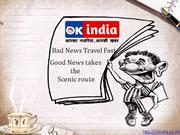 State News In Hindi | State Government News - OK India