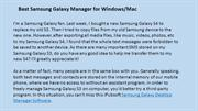 Best Samsung Galaxy Manager for Windows Mac