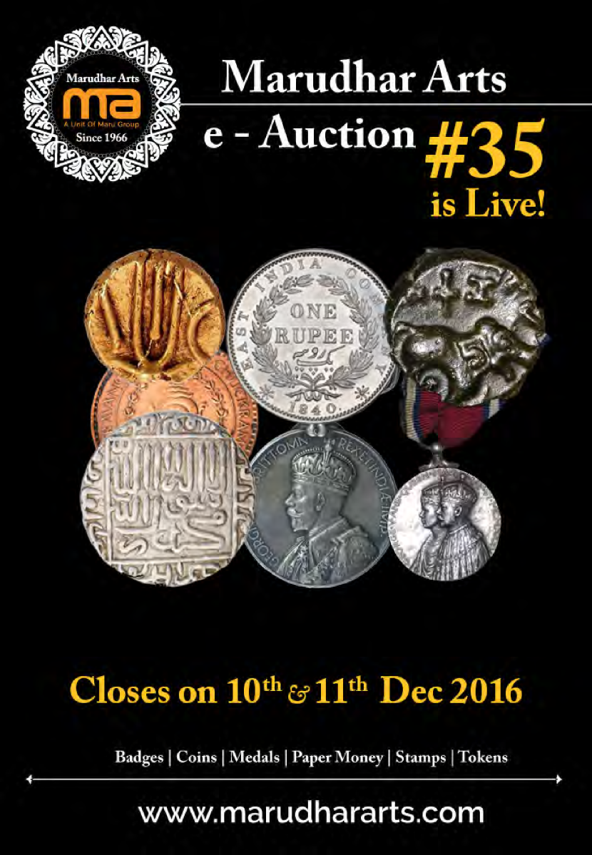 Marudhar Arts E Auction 35 Authorstream