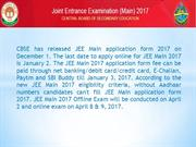 How to fill JEE Main 2017 Application Form?