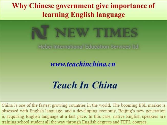 Why Chinese Government Give Importance of Learning English