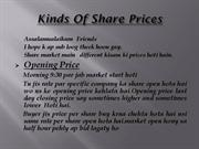 Kinds of Share Prices and Trading
