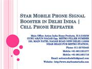 Star Mobile Phone Signal Booster in Delhi India