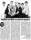 CAREER GUIDANCE INNOVATIVE SKILL ORIENTED COURSES AND EDUCATIONAL OPPO