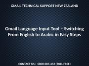 Switching From English to Arabic in Easy Steps