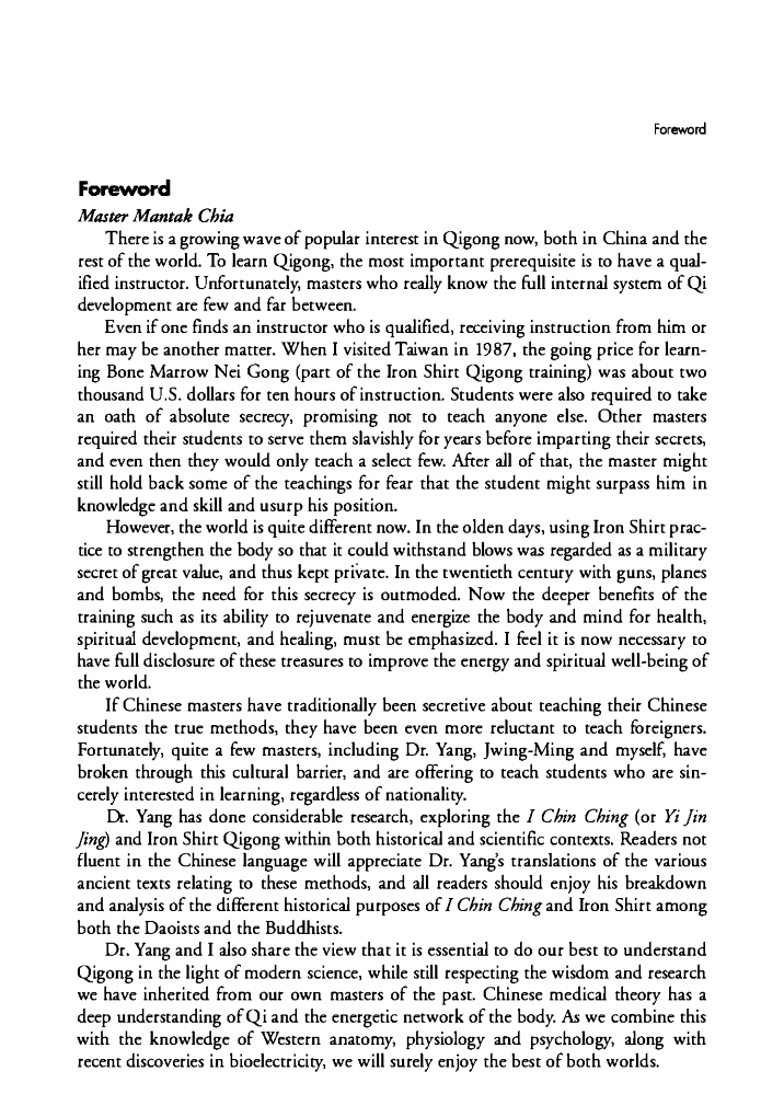 Yang qigong the secret of youth pdf book free authorstream 52 fandeluxe Images