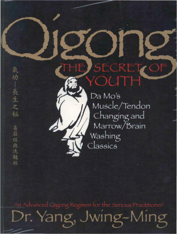 Yang qigong the secret of youth pdf book free authorstream yang qigong the secret of youth pdf book free fandeluxe Images